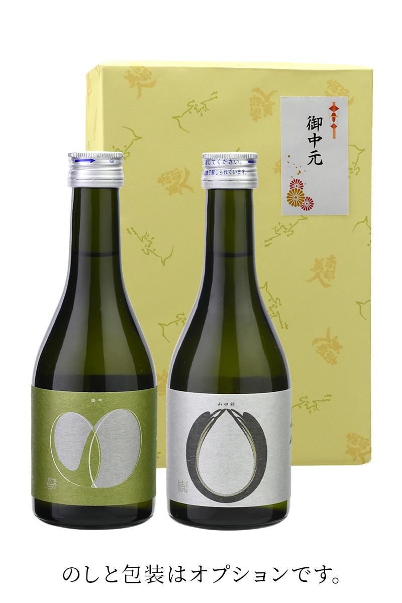 ビューティーシリーズ「山田錦・雄町」小瓶飲み比べセット