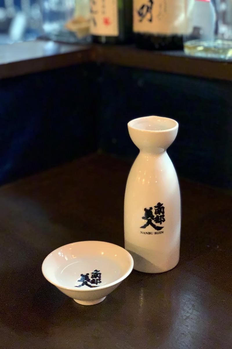 南部美人 宅飲みセット オリジナル ロゴ入り平盃+徳利をプレゼント!