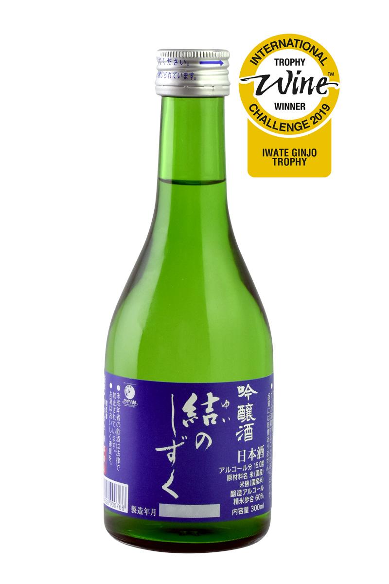 吟醸 結のしずく 300ml IWC吟醸酒の部岩手トロフィー受賞!