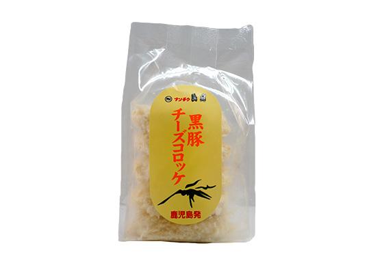 【秋のストック特集】【限定価格】黒豚チーズコロッケ(5個入り)