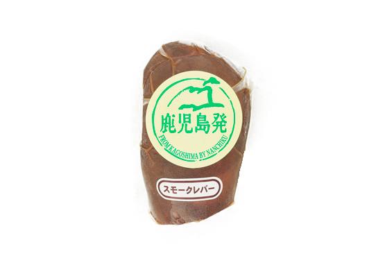 【送料無料】スモークレバー(200g×30)
