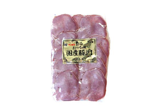 【春のイチオシ商品】【限定価格】豚タンパストラミ100g