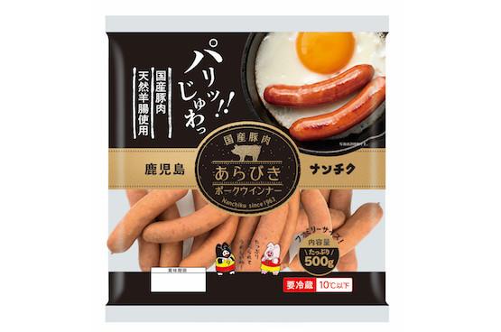 【ウインナーキャンペーン】荒挽きウインナー500g/1000g