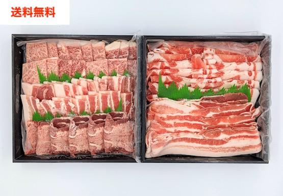 【限定価格】【送料無料】焼肉・しゃぶしゃぶ2段重