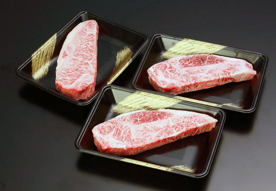 【送料無料】鹿児島県産黒毛和牛ロースステーキ