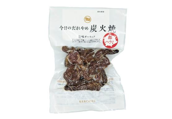 【限定価格】豚ハラミの炭火焼80g