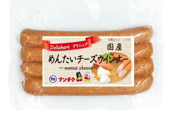 【ウインナーキャンペーン】めんたいチーズウインナー120g