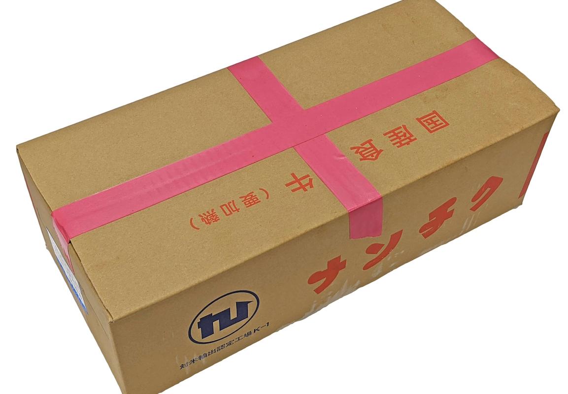 【送料無料】牛特上ミノ 10kg