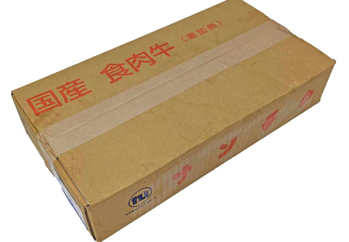 【送料無料】牛白モツ 5kg