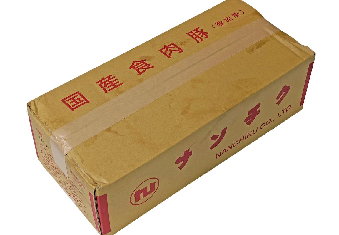【送料無料】豚小腸ボイル 10kg