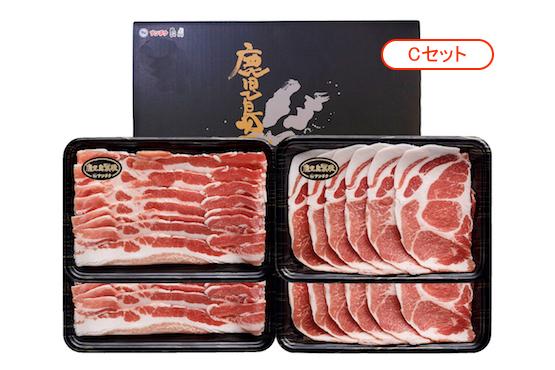【送料無料】黒豚しゃぶしゃぶセット