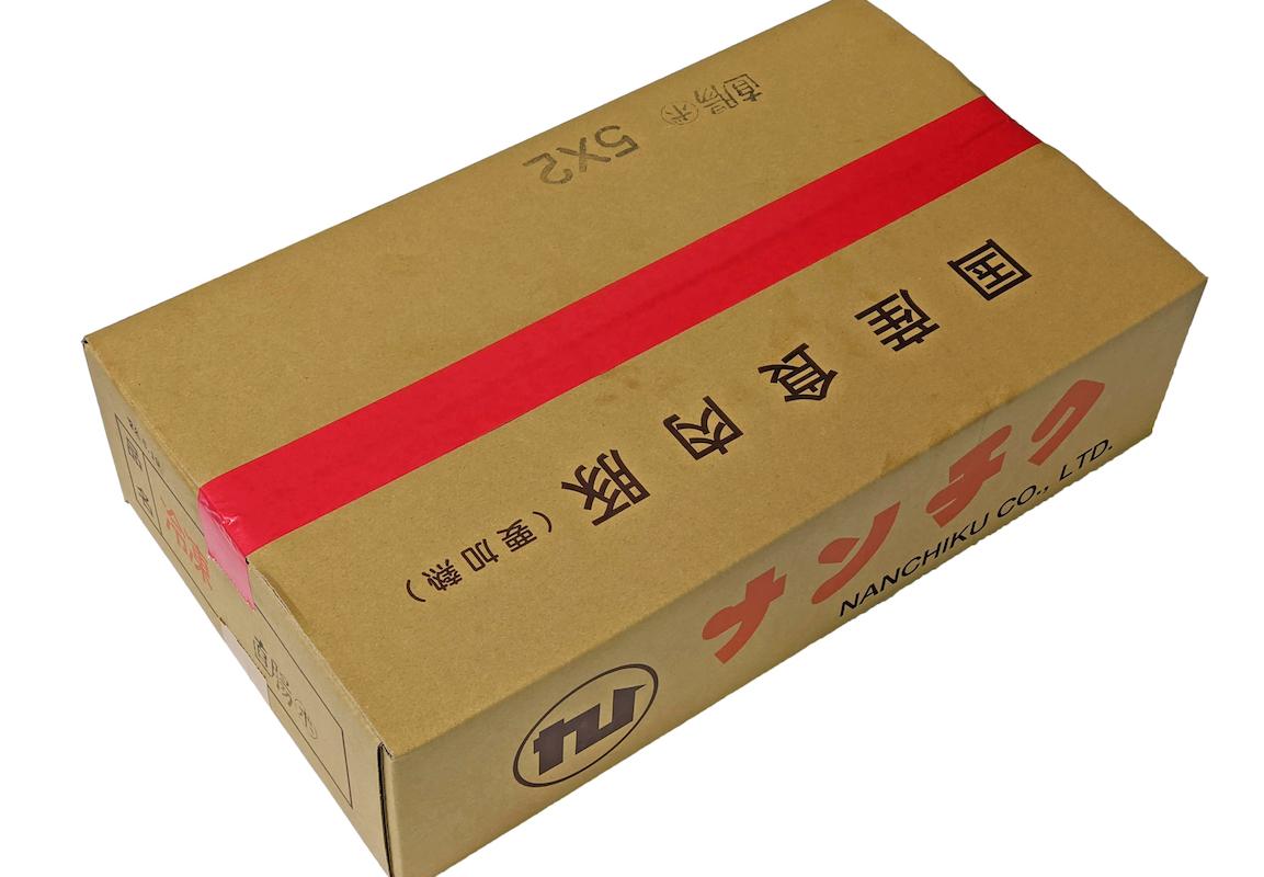 【送料無料】豚直腸ボイル 10kg