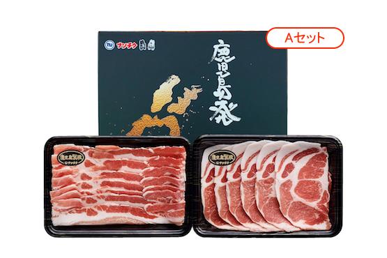 【父の日ギフト】【特別価格】黒豚しゃぶしゃぶセット