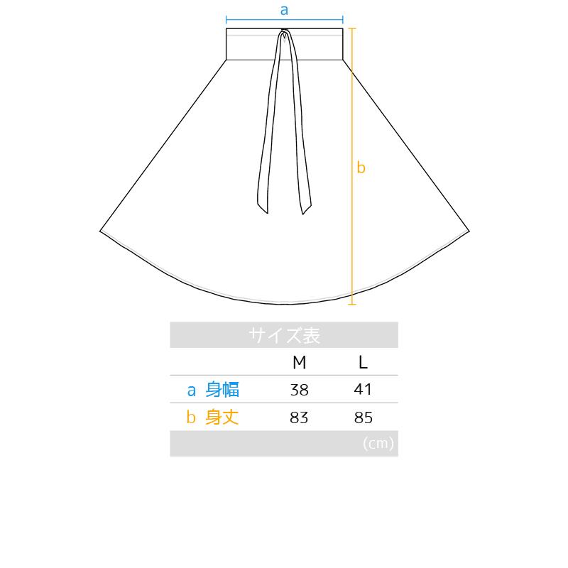 2WAYスカートワンピース プルメリアレイ ブラック [SK-2221]