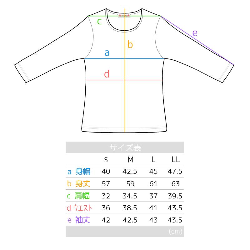 七分袖Tシャツ 刺繍ティアレ ブラック [TSL-1091]