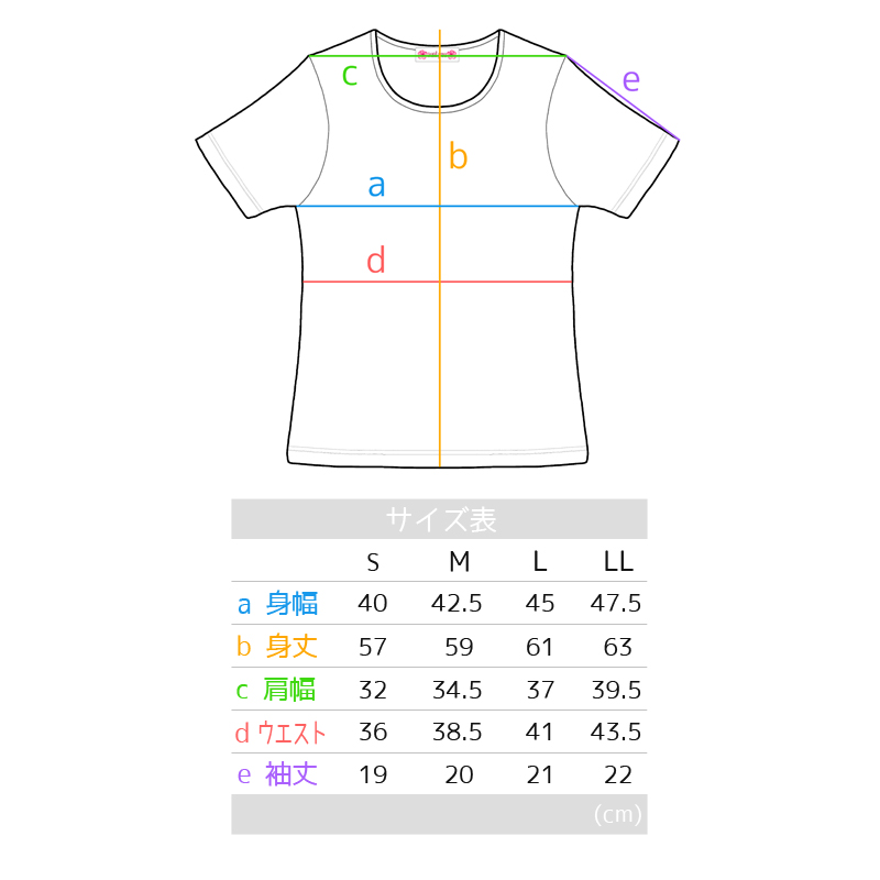 半袖Tシャツ ハイビスカス ラメ ブラック×ミントグリーン [TS-1062B]
