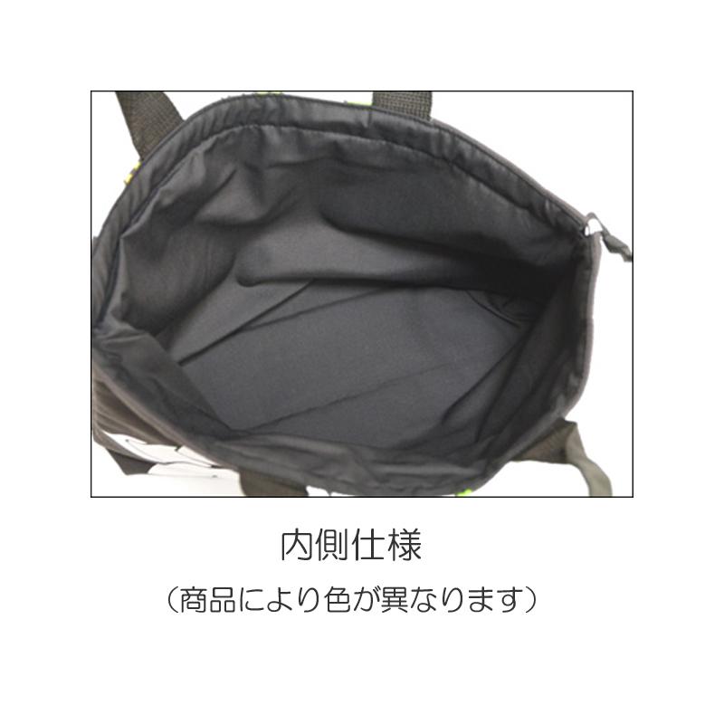 バッグインバッグ No.022 [BIB-022]