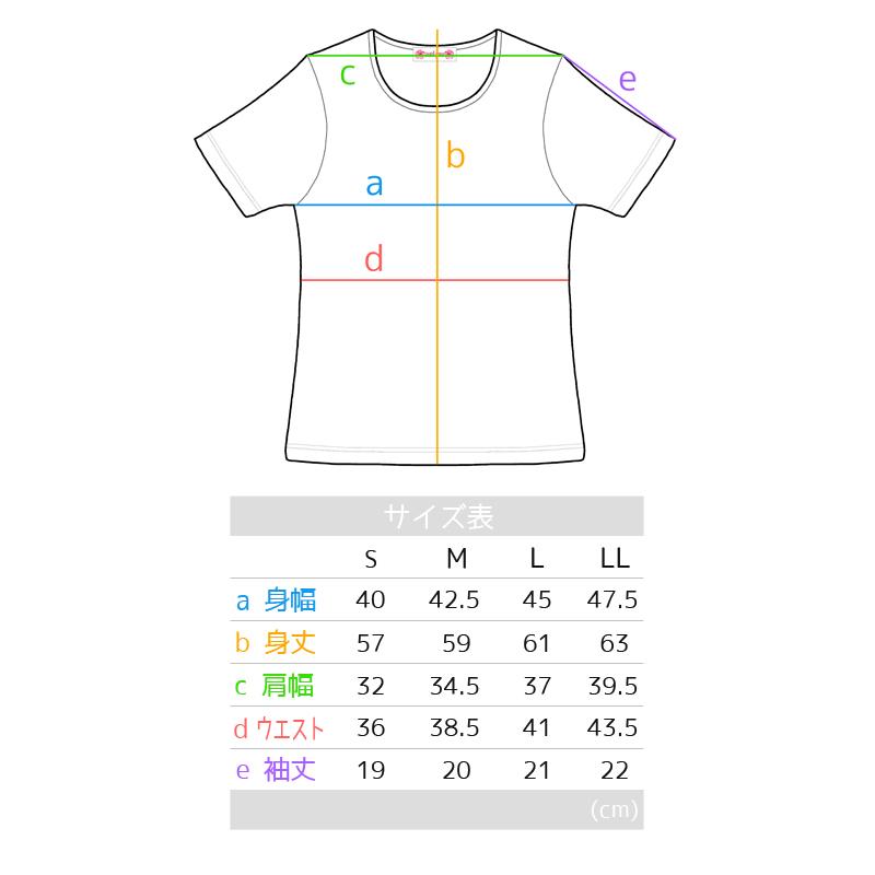 半袖Tシャツ ティアレ ホワイト [TS-1081]