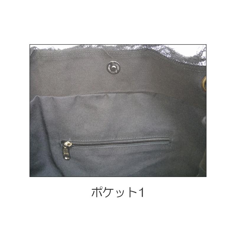 キャンバストートバッグ モンステラ ブラウン×オリーブ [CTB-003]