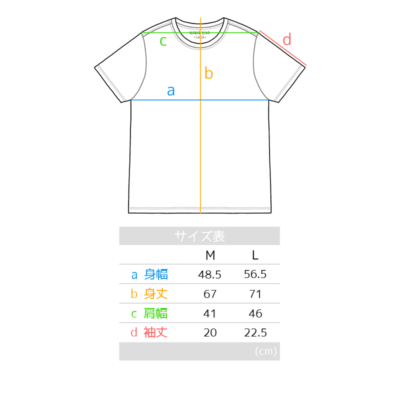 カネ(メンズ)Tシャツ タパナルー ブラック [MTS-1032]