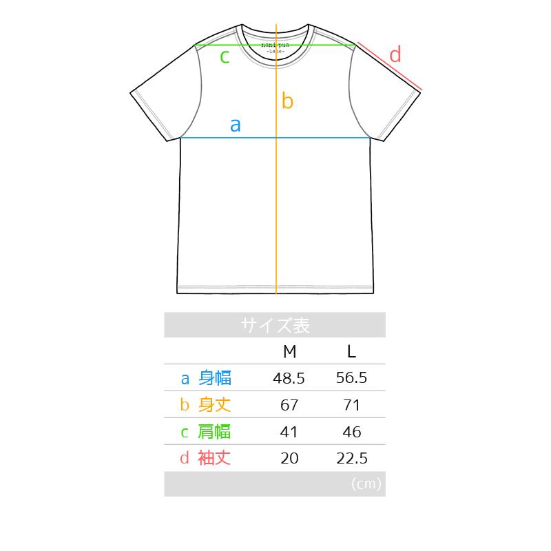 カネ(メンズ)Tシャツ トライバル ブラック [MTS-1122]