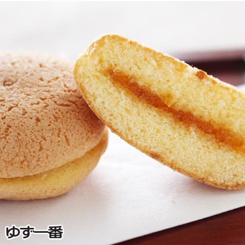 【送料込み】大分県銘菓 ゆず一番 11個セット