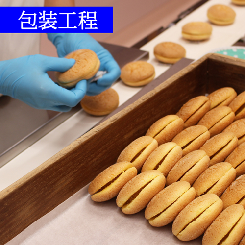 大分県銘菓 ゆず一番 (10個入)