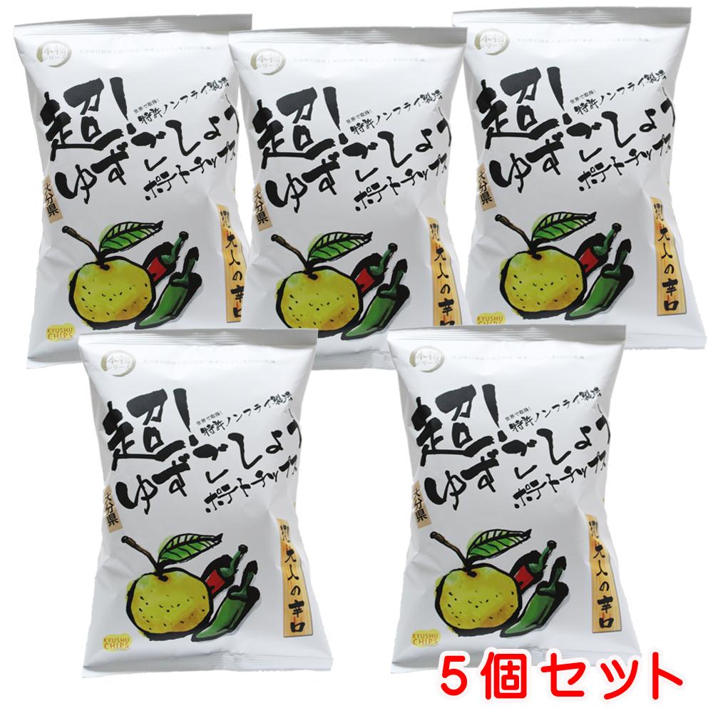 チップス ポテト 柚子 胡椒 大分駅前で100人食べ比べ!某有名ポテチ VS