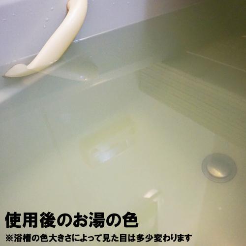 天然入浴剤 湯の花 10袋入