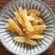 【送料込み】大分県銘菓 完熟かぼす漬90g2袋セット