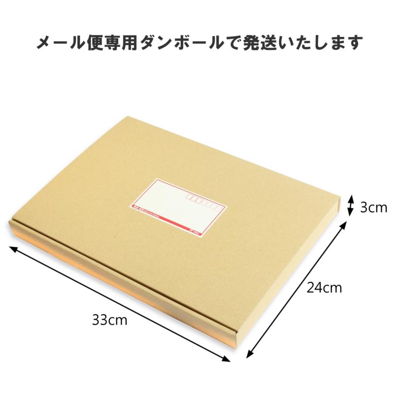いりこ昆布ミックス 460g 送料無料メール便発送 九州産大豆 国産ごまいりこ 揚げ昆布のミックス