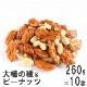 大柿の種&ピーナッツ 260g×10 贅沢大判辛口柿の種 濃厚醤油味 ケース販売