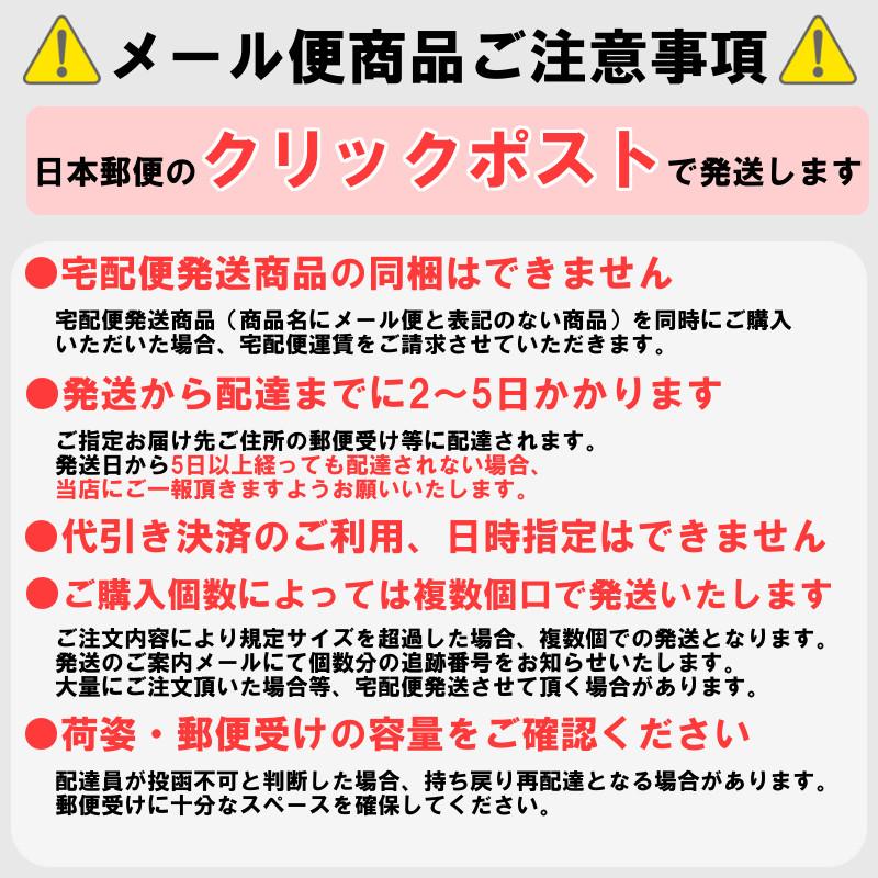 北海道産煎り黒大豆 500g 送料無料メール便発送 光黒大豆使用 無添加自社焙煎
