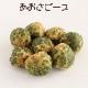 豆菓子ミックス 1kg 人気7種豆菓子をミックス 通販限定商品 業務用大袋