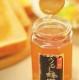 漆の里の うるし蜂蜜