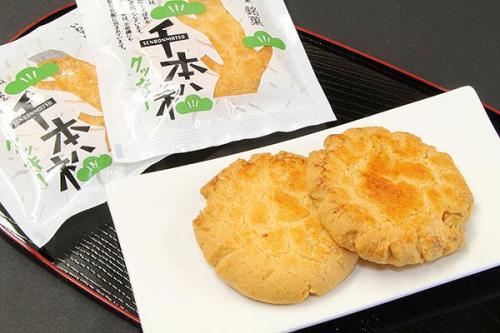千本松クッキー