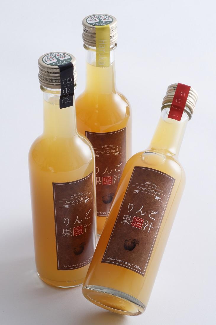 荒谷果樹園 完熟りんごジュース