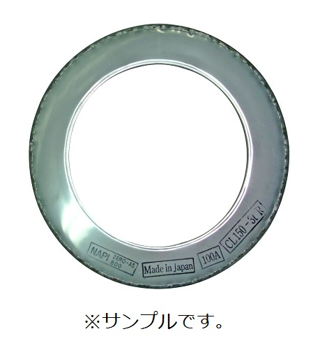 NAPI 800シリーズ JPI CL150-G2-5B 3t R.F