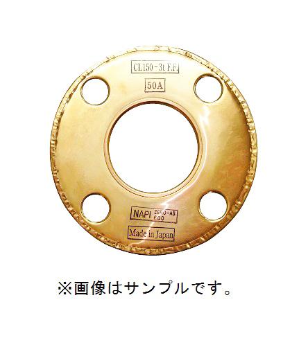 NAPI 600シリーズ JPI CL150-3B 3t F.F