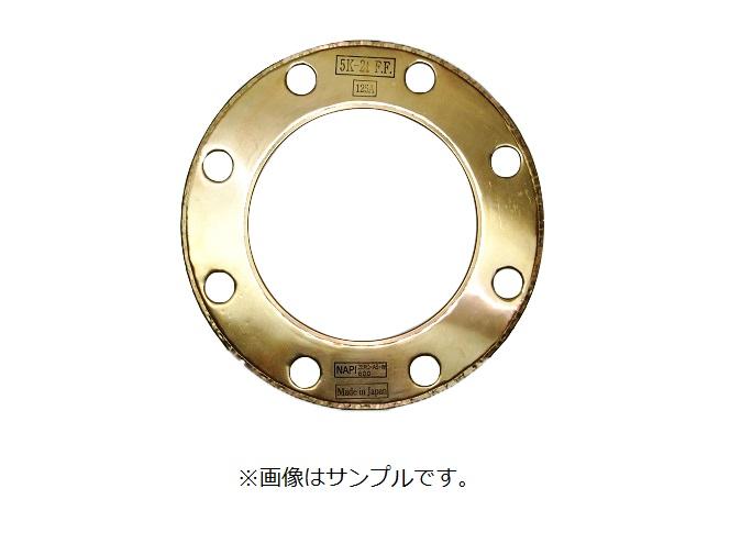 NAPI 600シリーズ JIS 5K-125A 2t F.F