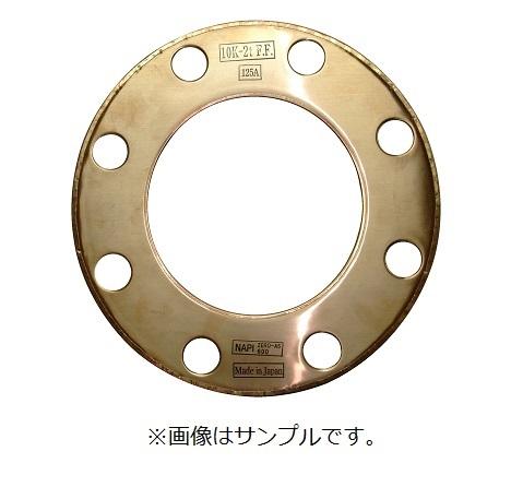 NAPI 600シリーズ JIS 10K-150A 2t F.F