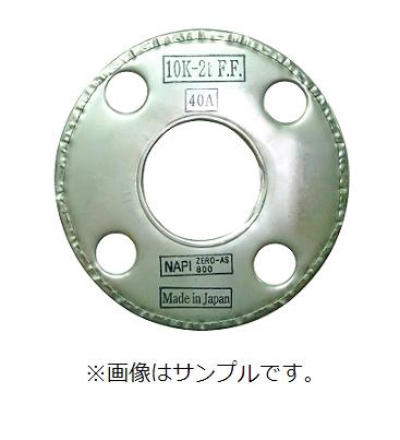 NAPI 800シリーズ JIS 10K-25A 2t F.F