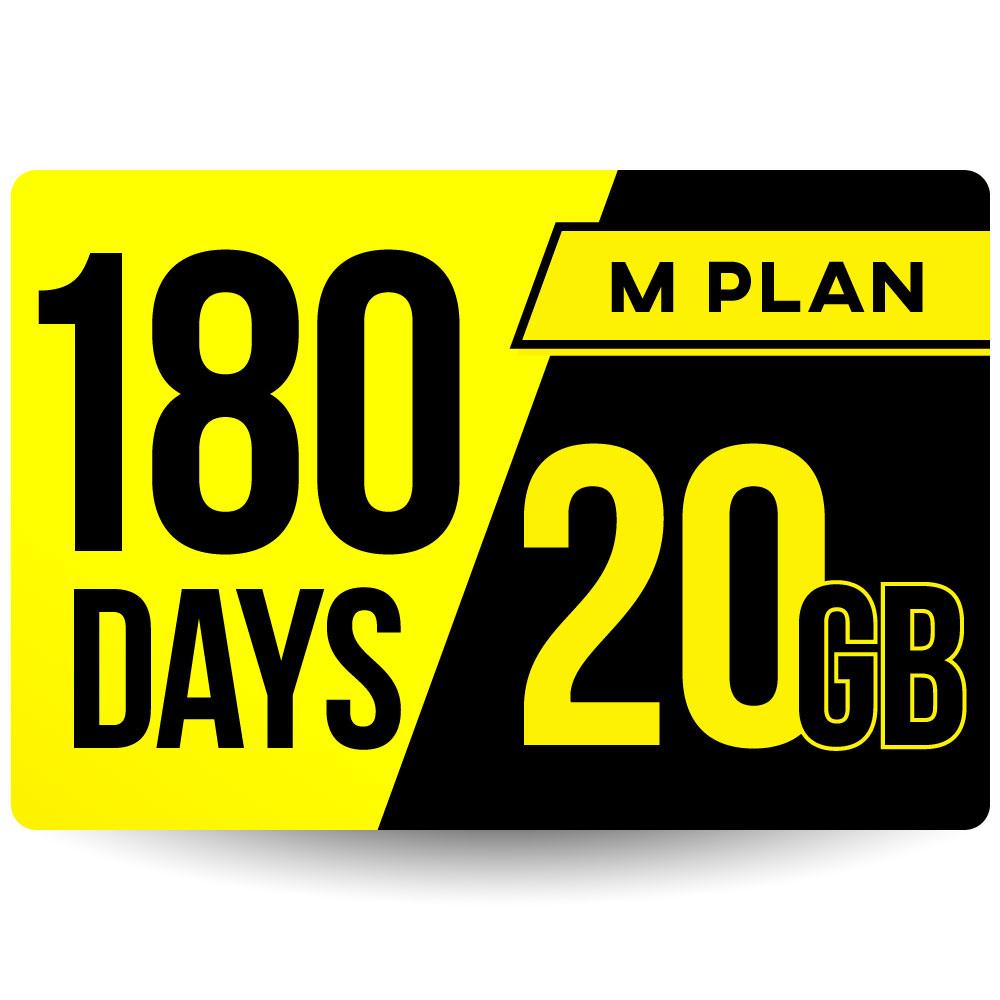 CALENDAR SIMカード 180日20GBプラン[Mプラン] 期間内使い切りプラン