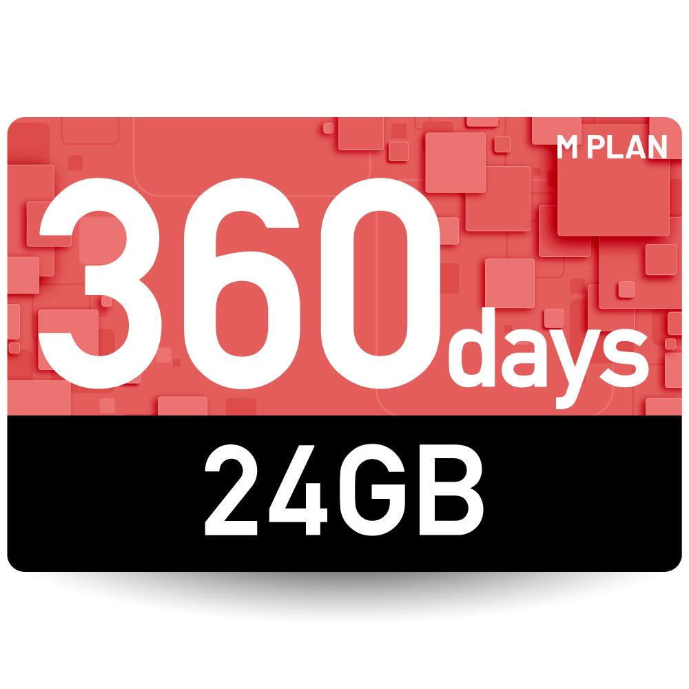 CALENDAR SIMカード 360日24GBプラン[Mプラン] 期間内使い切りプラン