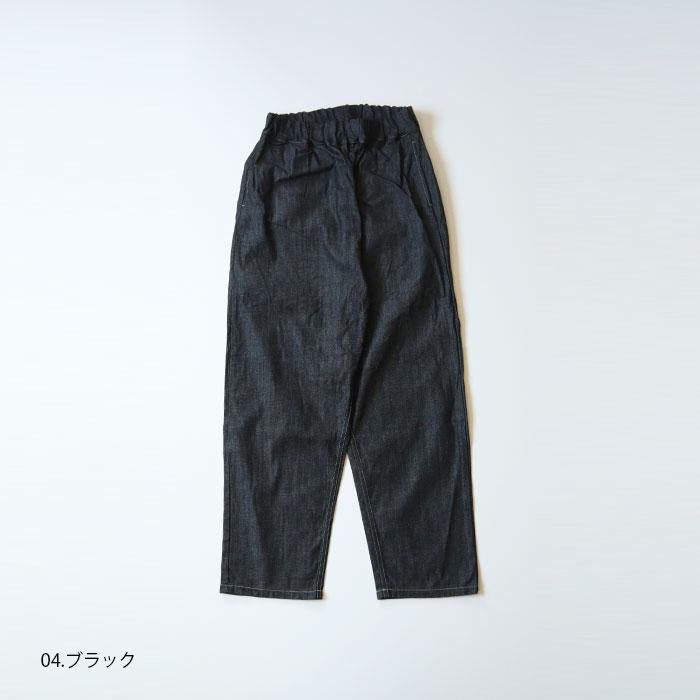 NARU(ナル) 8ozムラデニムパンツ 637120