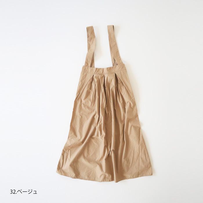 NARU(ナル) バイオウォッシュジャンパースカート