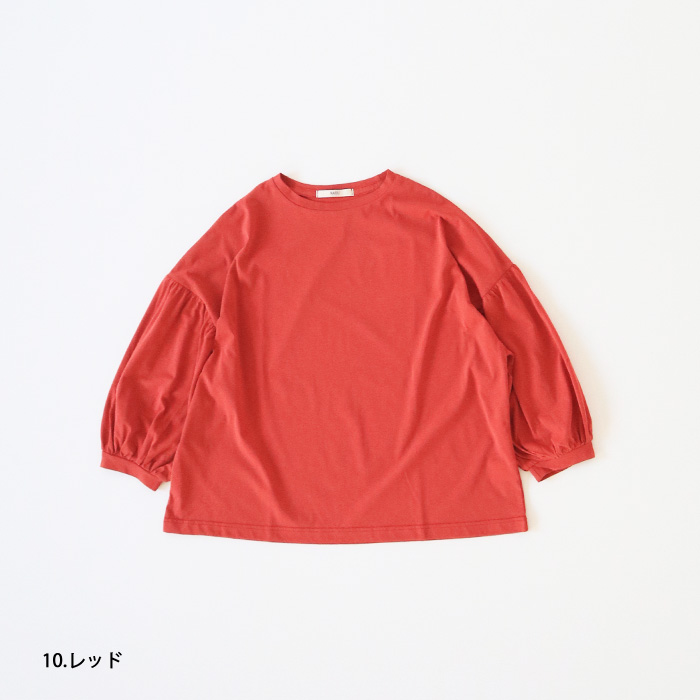 NARU(ナル) バルーンスリーププルオーバー 633281