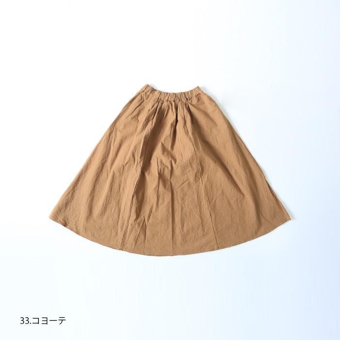 NARU(ナル) 20Sシーチングハンドワッシャーロングスカート 640811