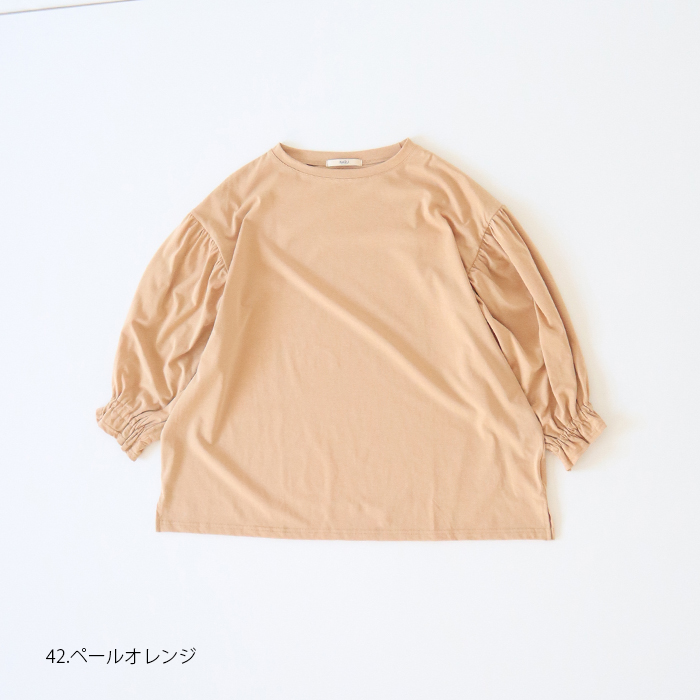 NARU(ナル) 72/2サイロプレミアムTシャツ Florence(フロランス) 641233