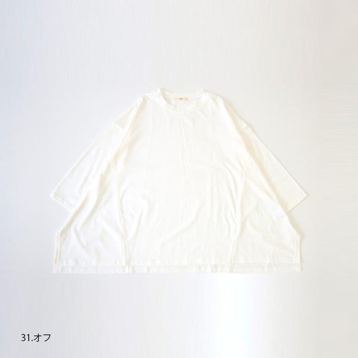 NARU(ナル) デラヴェプレミアムゴールド天竺Aラインプルオーバー 640211